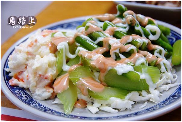 [09 SUMMER] 2*花蓮。馬路上日式小吃   Yukis Life by yukiblog.tw