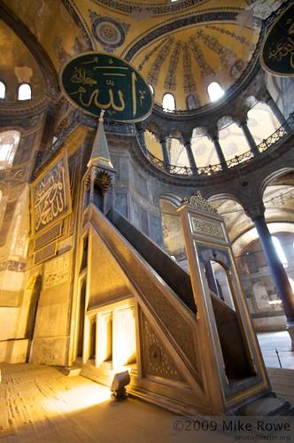 The Mimber, Hagia Sophia