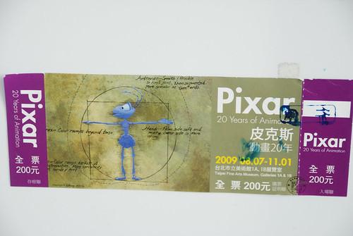 Pixar 門票-蟲蟲危機