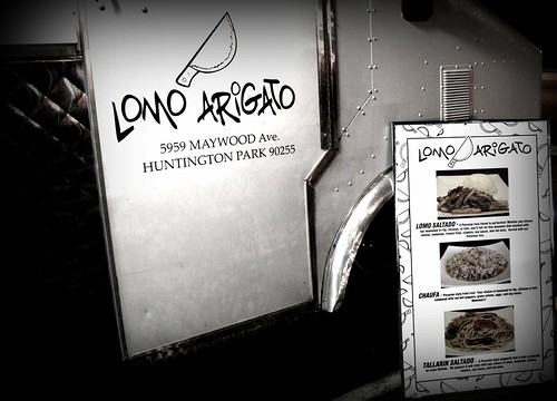 Lomo Arigato - Peruvian/Japanese Fusion - Gourmet Food Truck by you.