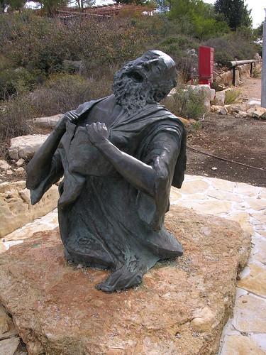 Yad Hashmona 1