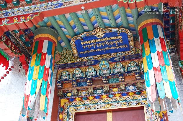 西藏林芝布久喇嘛嶺寺05.jpg