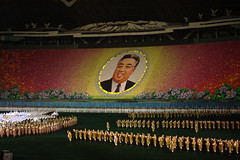 All Hail Kim Jong Il