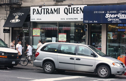 Pastrami Queen, NYC by you.