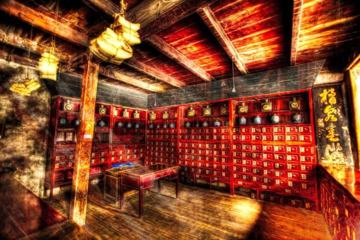 Wuzhen: Old Pharmacy.