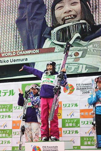 FIS World Championships