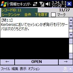 20070324212954