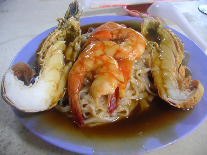 Crayfish Horfun