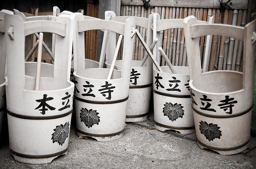 Buckets at a shrine in Yanaka