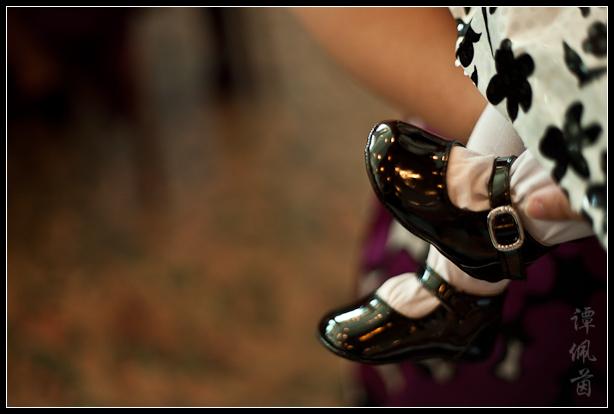 Abby's Kicks