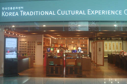 Korea 傳統文化體驗中心