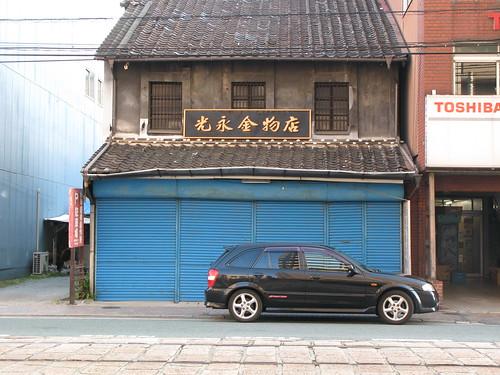 20090915 高分子討論会 熊本