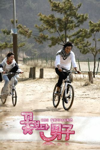 Jan Di dan Jun Pyo gembira Sekali Bisa Bersepeda Ria