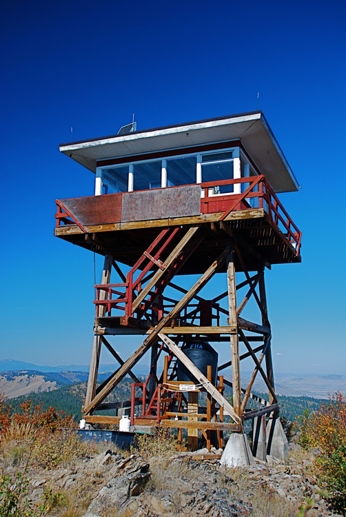 Ferry Basin Lookout