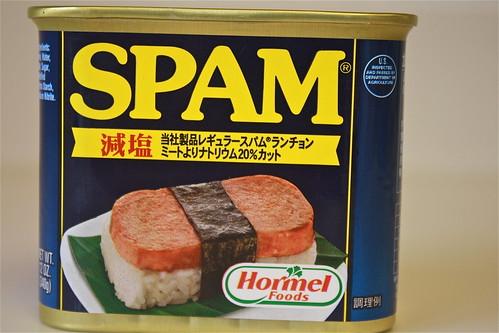 Japanese Spam