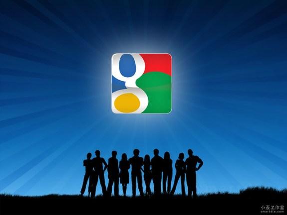 Google, Favicon
