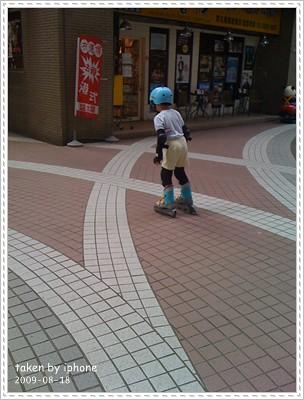 b-20090818_151622.jpg