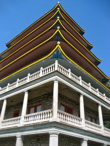 The Reading Pagoda
