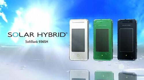 Japanese Solar cellphone