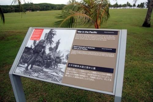 簡介 @ 太平洋戰爭歷史公園