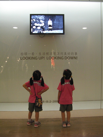 左右看展覽:抬頭一看,生活裡沒有任何美好的事(4.11ys)