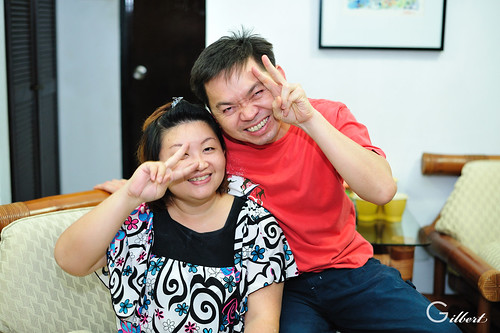 Aunty and Uncle acting Cutesy!