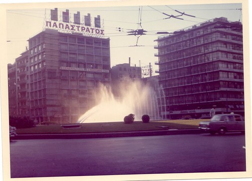 Omonia Square - Very Early 1970s
