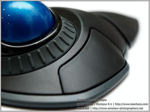 Kensington Orbit™ Trackball with Scroll Ring