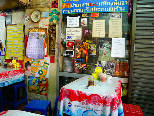 Small Restaurant on Rong Mueang Road, Bangkok