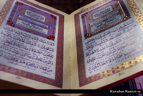Read in the Name of Allah