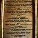 June 19th: Memoriae Sacrum Thomae Reid
