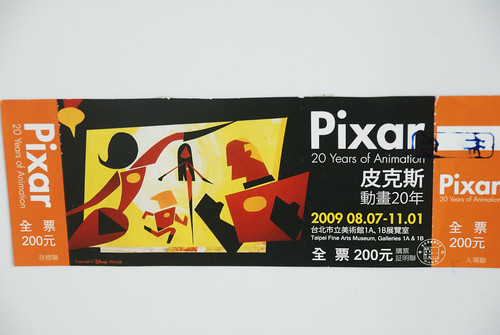 Pixar 門票-超人特攻隊