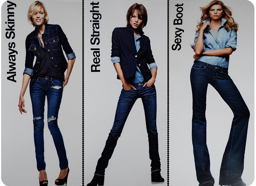 gap born to fit styles