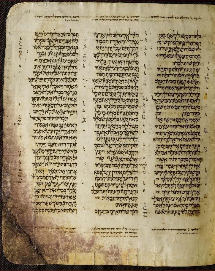 Jesaja Kapitel 8-9, Tanach via Aleppo Codex