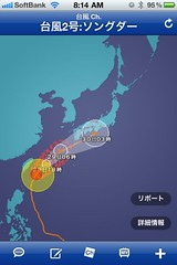 Super Typhoon Songda on the way by Steve Nagata