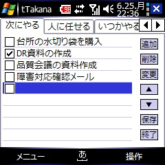 20070625223656