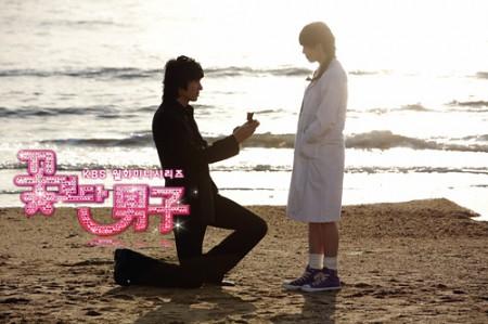 Saat matahari terbenam, Geum Jan Di menemui Goo Joon Pyo yang sudah lama ia tidak pernah bertemu. Saat itu, Goo Joon Pyo melamar Geum Jan Di.
