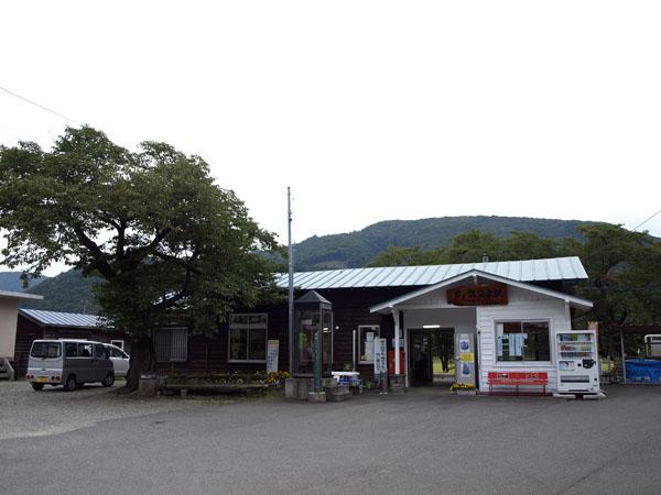 芦ノ牧温泉駅 1