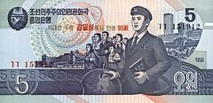 North Korean 5 won note front