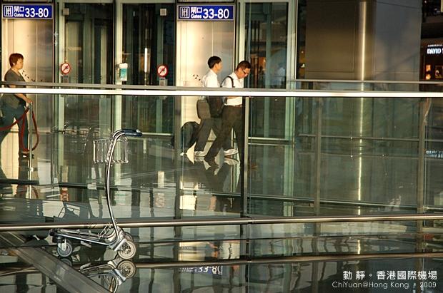 日落香港國際機場05.JPG