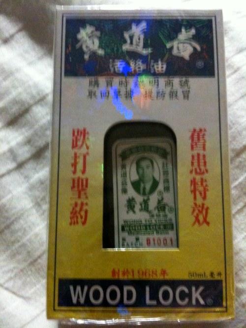 Hong Kong medicine packaging