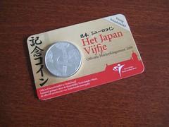 Japan Vijfje, geldig betaalmiddel