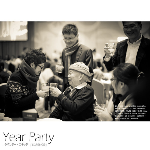 Lavender_Year_Party_000_021