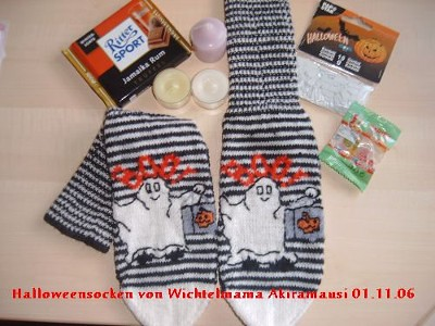 * Fantastic.  Just...  fantastic socks!!
