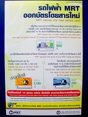 Bangkok Subway Fares Going Up Again