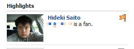 Hideki Saito's Fan