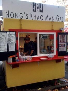 Nongs Khao Man Gai