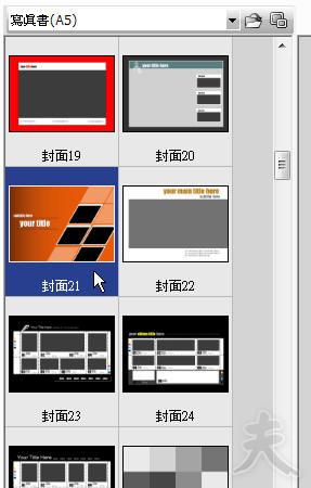 software_photo-books-04