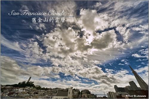 San Francisco Clouds 舊金山的雲層 by davidyuweb