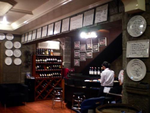 C Italian Dining
